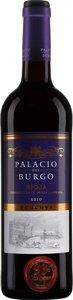 Palacio Del Burgo Reserva Rioja 2010 Bottle