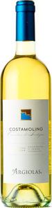 Argiolas Costamolino Vermentino Di Sardegna 2015, Doc  Bottle