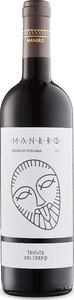 Tenute Del Cerro Manero 2013, Igt Rosso Di Toscano Bottle