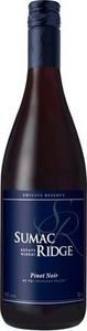 Sumac Ridge Estate Winery Private Reserve Pinot Noir 2015 Bottle