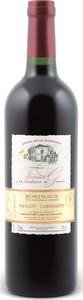 Château Fontaine De Genin 2014 Bottle