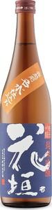 Hanagaki Junmai Ginjo Saké, Fukui Prefecture (720ml) Bottle