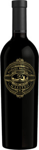 Robert Mondavi 50th Anniversary Maestro Red 2013 Bottle