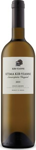 Kir Yianni Estate White Samaropetra Vineyard 2015 Bottle