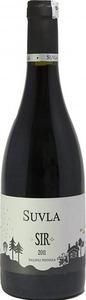 Suvla Sir 2011, Gallipoli Peninsula, Turkey Bottle