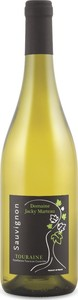 Domaine Jacky Marteau Sauvignon Touraine 2015, Ac Bottle