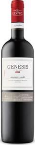 Genesis Xinomavro Merlot 2014, Pgi Macedonia Bottle