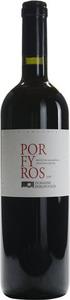 Spiropoulos Porfyros 2013 Bottle