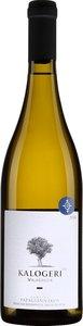 Domaine Papagiannakos 2015,  Kalogeri Bottle
