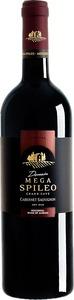 Domain Mega Spileo Cabernet Sauvignon 2009 Bottle