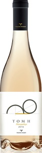 Troupis Tomh Rosé 2016, Igp Arcadia Bottle
