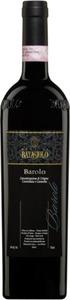 Beni Di Batasiolo Barolo 2013 Bottle