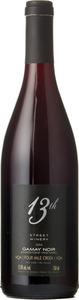 13th Street Sandstone Vineyard Gamay Noir 2014, VQA Four Mile Creek, Niagara On The Lake Bottle