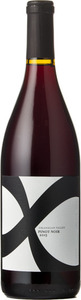 8th Generation Pinot Noir 2014, Okanagan Valley Bottle