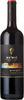 Nk'mip Cellars Qwam Qwmt Cabernet Sauvignon 2014, Okanagan Valley Bottle