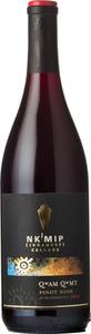 Nk'mip Cellars Qwam Qwmt Pinot Noir 2015, Okanagan Valley Bottle