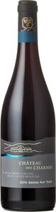 Château Des Charmes St. David's Bench Vineyard Gamay Noir Droit 2015, VQA St. David's Bench Bottle
