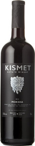 Kismet Moksha 2013, Okanagan Valley Bottle