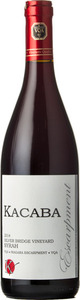 Kacaba Silver Bridge Vineyard Syrah 2013, Niagara Peninsula Bottle