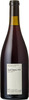 Benjamin Bridge Pinot Meunier 2016, Gaspereau Valley Bottle