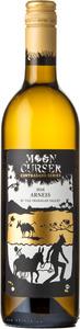 Moon Curser Contraband Series Arneis 2016 Bottle