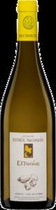 Domaine Patrick Baudouin Anjou Effusion 2015, Anjou Et Saumur Bottle