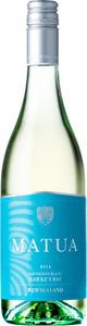 Matua Hawke's Bay Sauvignon Blanc 2016 Bottle