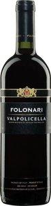 Folonari Valpolicella 2016, Veneto Bottle