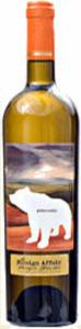 Foreign Affair Sauvignon Blanc 2015, Niagara Peninsula Bottle