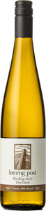 Leaning Post Riesling The Geek 2015, VQA Twenty Mile Bench Bottle