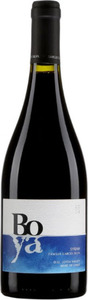 Vina Garces Silva Syrah Boya 2014 Bottle