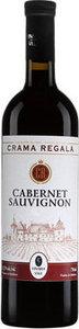 Crama Regala Cabernet Sauvignon, Moldova Bottle