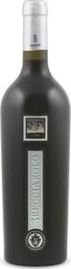 Il Brecciarolo Rosso Piceno Superiore 2015, Doc Bottle