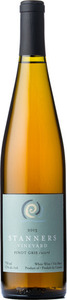 Stanners Pinot Gris Cuivré 2016, VQA Prince Edward County Bottle