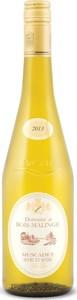 Domaine Bois Malinge Muscadet Sèvre Et Main 2016, Ac Bottle