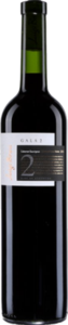 Luigi Bosca Gala 2 2014 Bottle