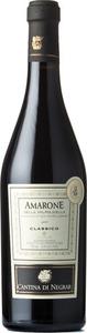 Cantina Di Negrar Amarone Della Valpolicella Classico 2015 Bottle