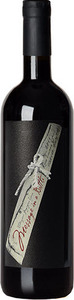 Il Palagio Message In A Bottle 2015, Igt Rosso Toscana Bottle