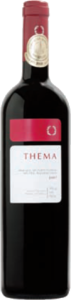 Pavlidis Thema 2014, Drama, Macedonia Bottle
