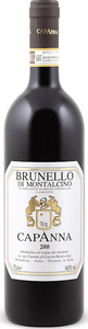 Capanna Brunello Di Montalcino 2013 Bottle