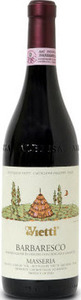Vietti Masseria Barbaresco 2012 Bottle