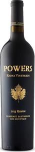 Powers Kiona Vineyards Reserve Cabernet Sauvignon 2013, Red Mountain, Yakima Valley Bottle