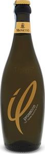 Mionetto Il Prosecco Frizzante Bottle