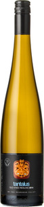 Tantalus Old Vines Riesling 2015, VQA Okanagan Valley Bottle