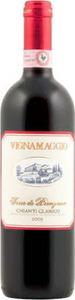 Vignamaggio Chianti Classico Docg Terre Di Prenzano 2016 Bottle