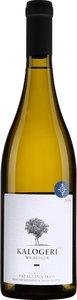 Domaine Papagiannakos 2016,  Kalogeri Bottle