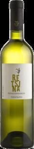 Papagiannakos Retsina 2017, Mesogaia Bottle