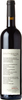 Southbrook Poetica Red 2015, VQA Four Mile Creek Bottle