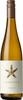 Sea Star Salish Sea 2017, Gulf Islands Bottle