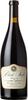 Black Swift Syrah Monarch Vineyard 2014, Okanagan Valley Bottle